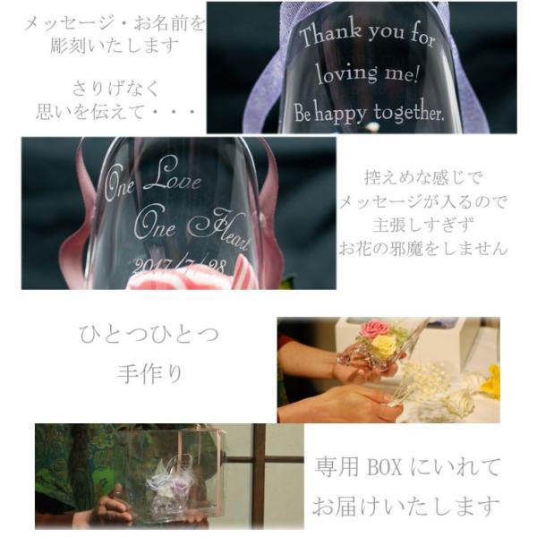 ガラスの靴 シンデレラの靴 プリザーブドフラワー 名入れ 彫刻 プロポーズ 結婚 誕生日 母の日 プレゼント お祝い|naireikkabo|03