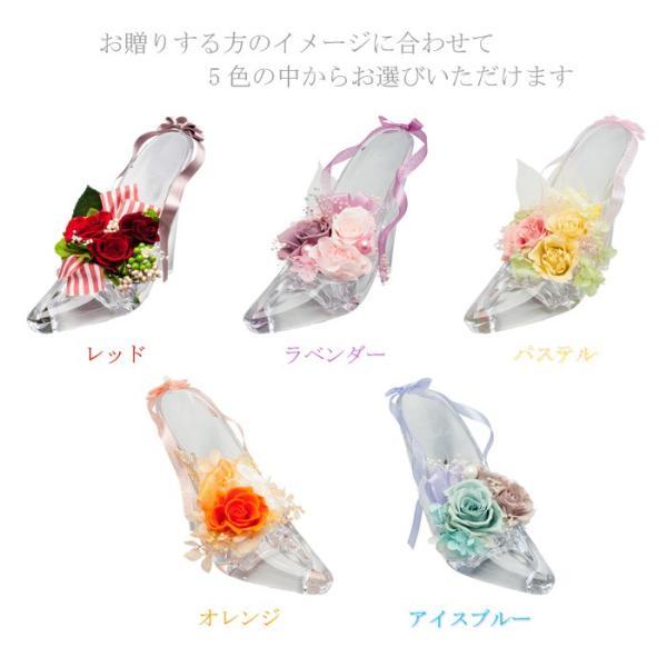 ガラスの靴 シンデレラの靴 プリザーブドフラワー 名入れ 彫刻 プロポーズ 結婚 誕生日 母の日 プレゼント お祝い|naireikkabo|04