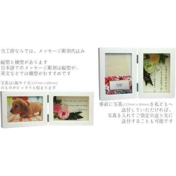 フォトフレーム プリザーブドフラワー 写真立て 名入れ メッセージ 和風 結婚 長寿 還暦 敬老 記念 プレゼント お供え|naireikkabo|09