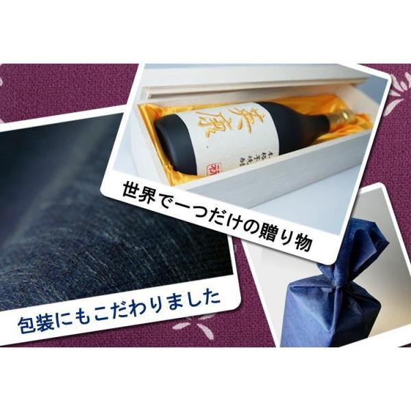 誕生日 プレゼント 名入れ 焼酎 刺繍ラベル 麦焼酎 720ml 酒 誕生祝い 誕生日 還暦祝い 名前入り 父の日 ギフト 60代 70代|nairenosake|12