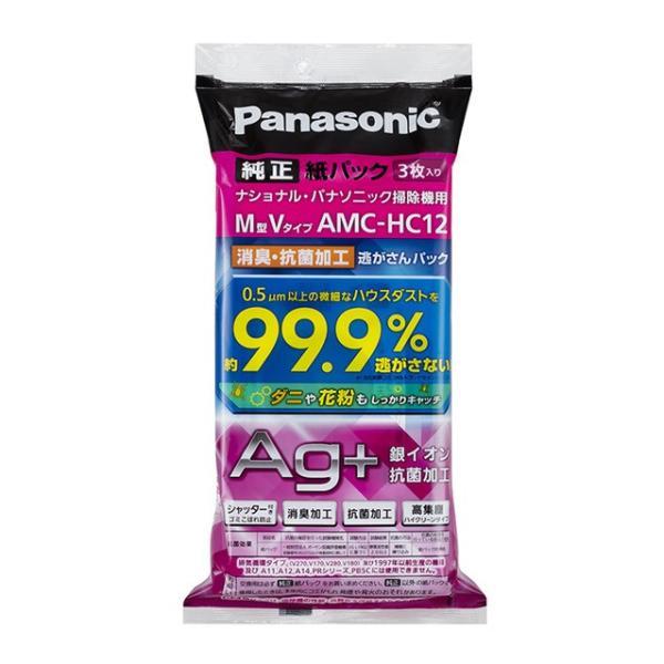 AMC-HC12 パナソニック(ナショナル)掃除機用純正紙パック消臭・抗菌加工「逃がさんパック」