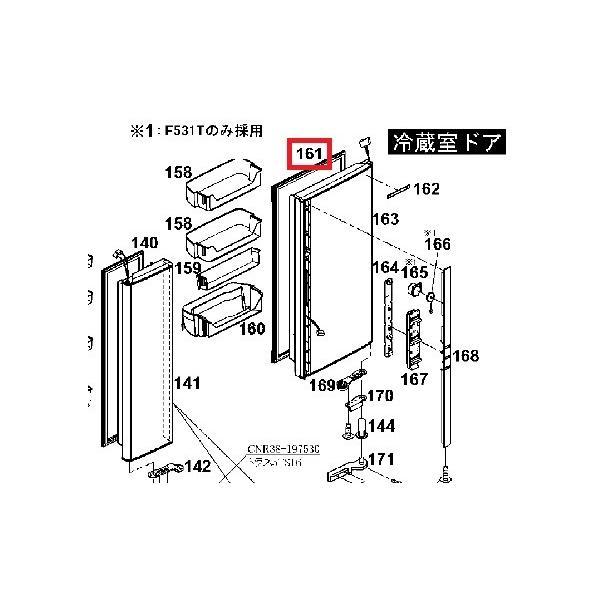 パナソニック冷蔵庫用冷蔵室右側ドアパッキンCNRAD-327050