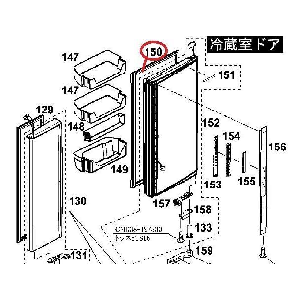 パナソニック冷蔵庫用冷蔵室右側ドアパッキンCNRAD-332270