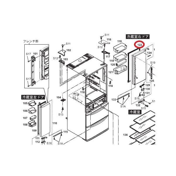 パナソニック冷蔵庫用冷蔵室右側ドアパッキンCNRAD-341770