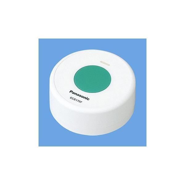 ECE1707P パナソニック(ナショナル、松下電工) 小電力型ワイヤレスコール 卓上発信器