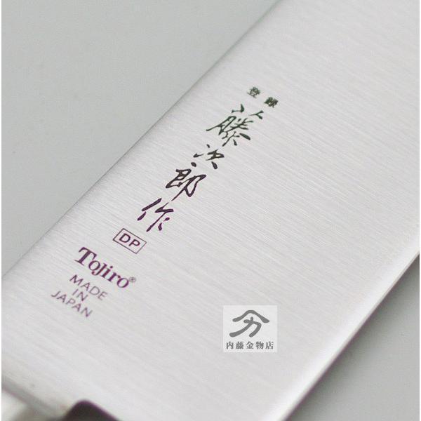 藤次郎 ペティナイフ 150mm DPコバルト合金鋼割込 (口金付) F-802 naitokanamono 02
