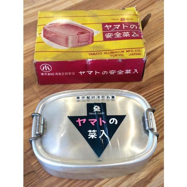 ヤマトの安全菜入|naitokanamono