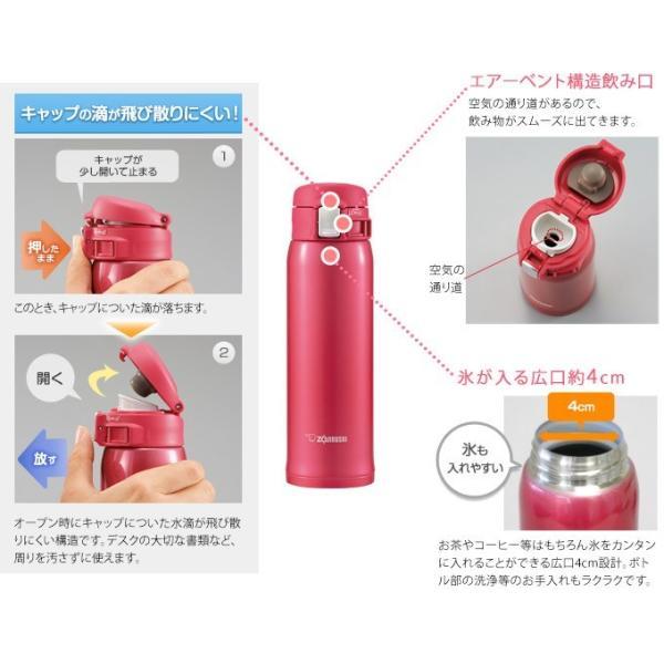 箱つぶれ有 象印 水筒 360ml SM-SA36-NM シナモンゴールド naitokanamono 02