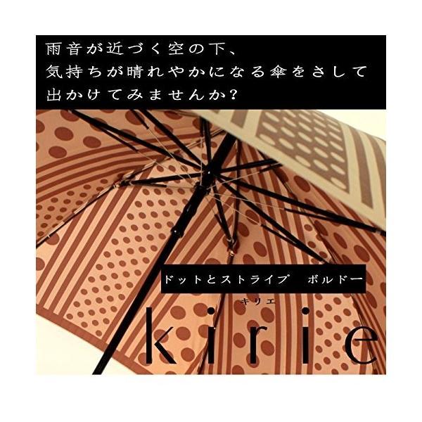 槙田商店 kirie(きりえ) 水玉ストライプ ボルドー