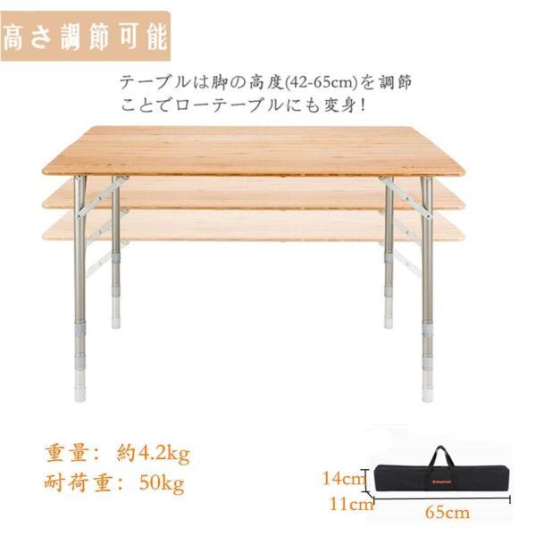 KingCamp (キングキャンプ) アウトドアロールテーブル キャンプ  65*50cm 4折り 竹製 高さ調整可能|naivecanvas|06