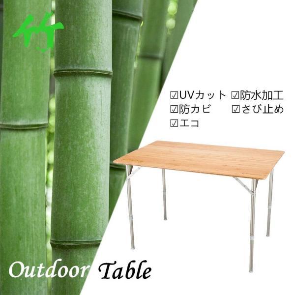 KingCamp (キングキャンプ) アウトドアロールテーブル キャンプ  65*50cm 4折り 竹製 高さ調整可能|naivecanvas|07