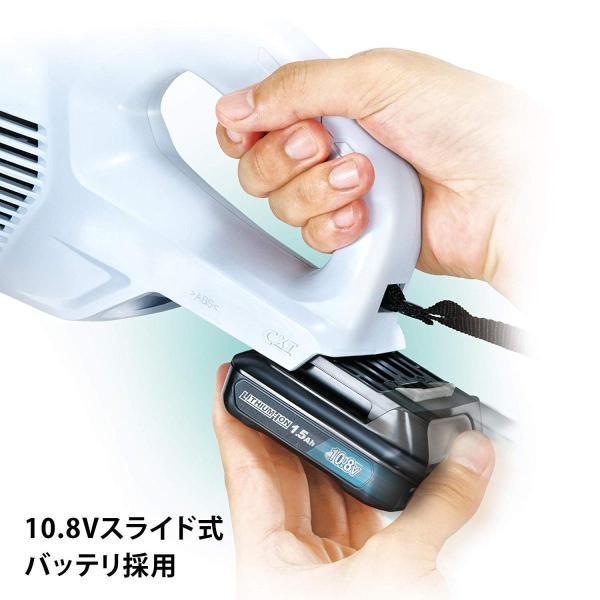 マキタ(Makita) 充電式クリーナー CL108FDSHW|naivecanvas|04