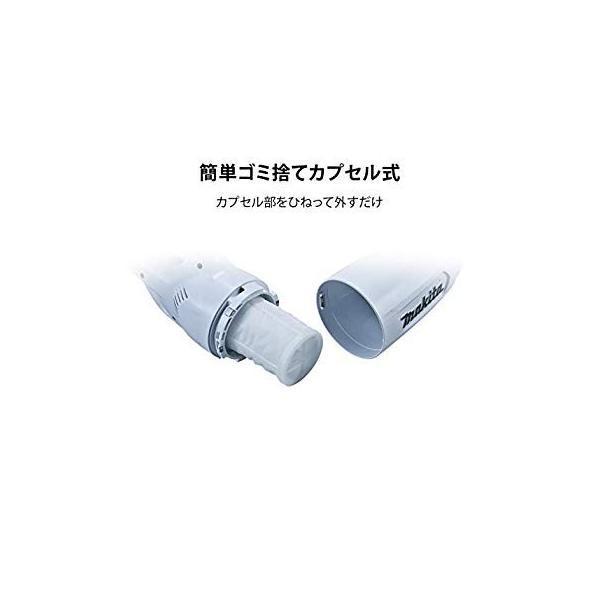 マキタ(Makita) 充電式クリーナー CL108FDSHW|naivecanvas|06
