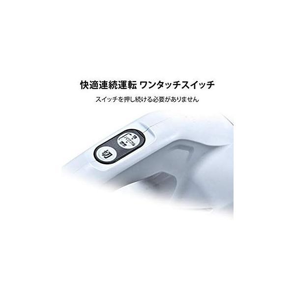 マキタ(Makita) 充電式クリーナー CL108FDSHW|naivecanvas|07