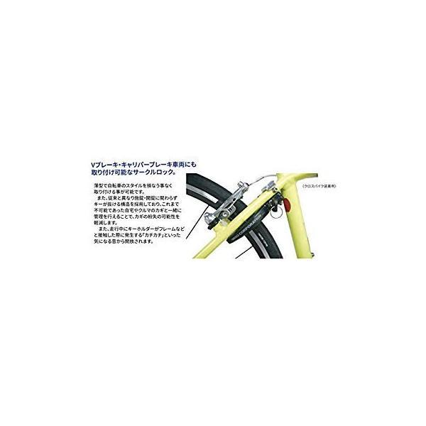 ニッコー(NIKKO) 自転車 リング錠 NC172 リングロック V/キャリパーブレーキ対応 ブラック 0680013|naivecanvas|02