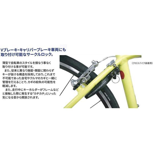 ニッコー(NIKKO) 自転車 リング錠 NC172 リングロック V/キャリパーブレーキ対応 ブラック 0680013|naivecanvas|04