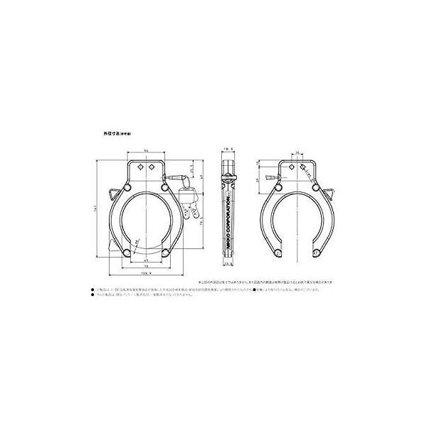 ニッコー(NIKKO) 自転車 リング錠 NC172 リングロック V/キャリパーブレーキ対応 ブラック 0680013|naivecanvas|08