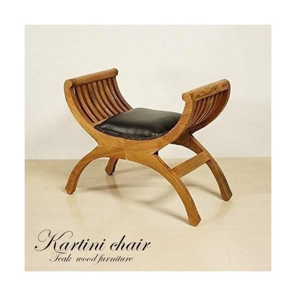 カルティニチェアX ナチュラル スツール 椅子 イス 無垢材 チーク 本皮 天然木/受注生産品 納期約4ヶ月|najam