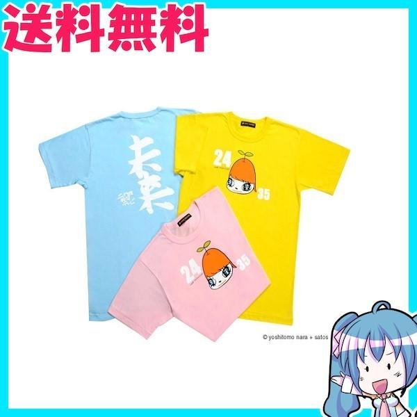 嵐 大野智 Tシャツ 24時間テレビ 2012 チャリTシャツ naka-store