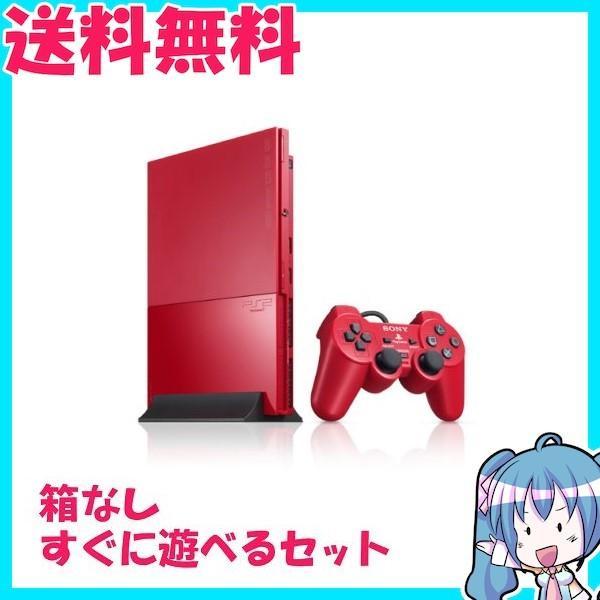 PlayStation 2 シナバー・レッド SCPH-90000CR 箱なし すぐに遊べるセット プレイステーション2 中古|naka-store