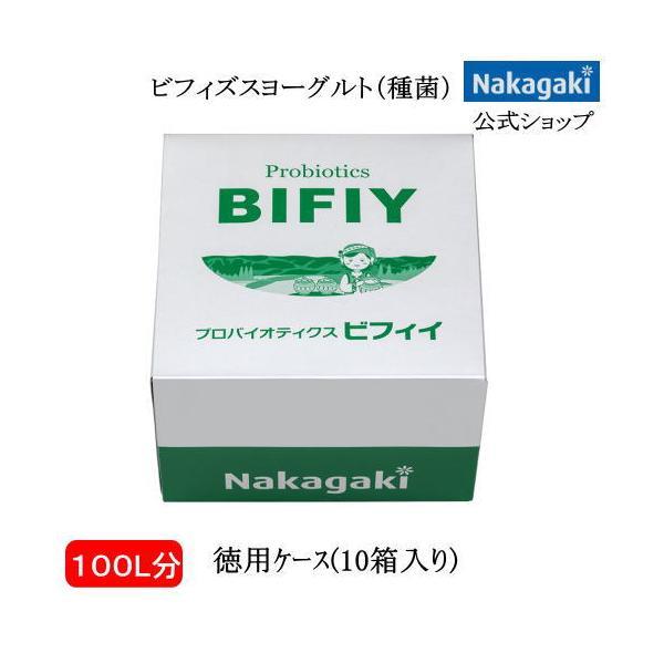 【ブルガリア産手作りヨーグルト】プロバイオティクスGBN1徳用ケース(10箱詰)【送料無料】