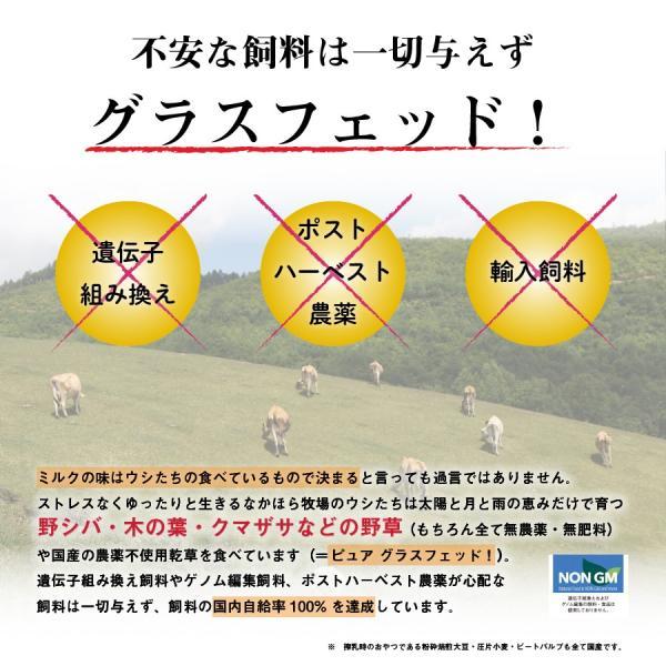 飲むヨーグルト プレーン 500ml 無糖 のむヨーグルト 無添加 お取り寄せ [冷蔵便]|nakahora-bokujou|03