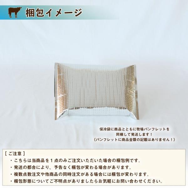 飲むヨーグルト プレーン 500ml 無糖 のむヨーグルト 無添加 お取り寄せ [冷蔵便]|nakahora-bokujou|05
