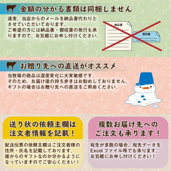 飲むヨーグルト プレーン 500ml 無糖 のむヨーグルト 無添加 お取り寄せ [冷蔵便]|nakahora-bokujou|06