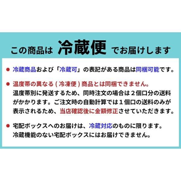 飲むヨーグルト プレーン 500ml 無糖 のむヨーグルト 無添加 お取り寄せ [冷蔵便]|nakahora-bokujou|07