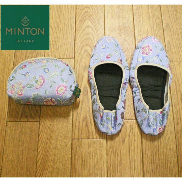 MINTON(ミントン)高級婦人用携帯スリッパ ジャガード携帯 MT-5 Lサイズ(23.5〜24.5cm) ブルー