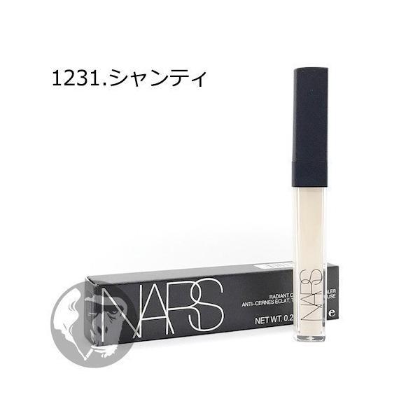 ナーズ コンシーラー ラディアント クリーミー 6ml NARS nakakatsu 02