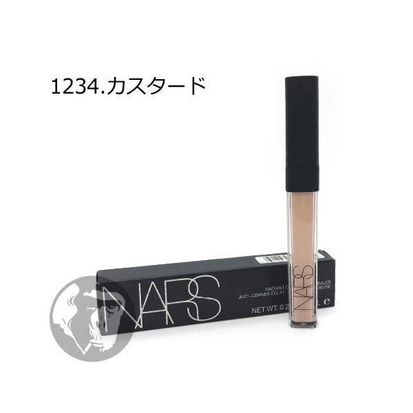 ナーズ コンシーラー ラディアント クリーミー 6ml NARS nakakatsu 05