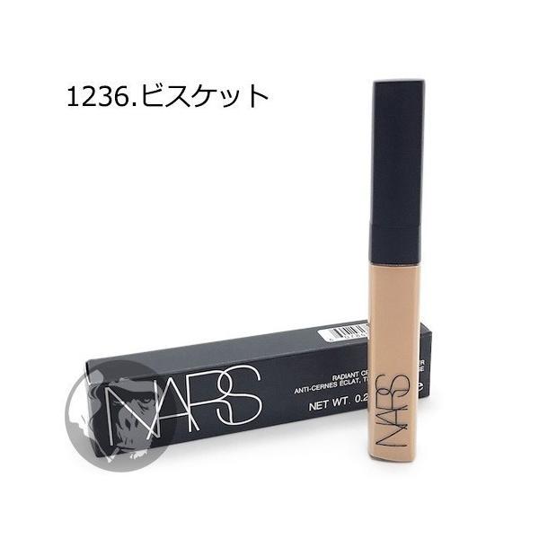 ナーズ コンシーラー ラディアント クリーミー 6ml NARS nakakatsu 07