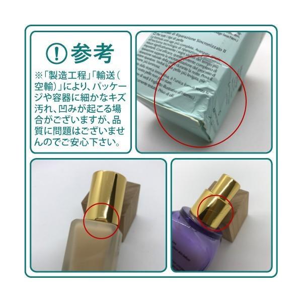 ナーズ コンシーラー ラディアント クリーミー 6ml NARS nakakatsu 09