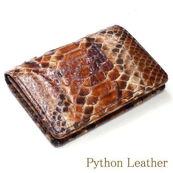 名刺入れ 名刺ケース メンズ レディース 蛇革 パイソン 本革 無双 レザー 通しマチ ビジネス シンプル カードケース 大容量 ギフト ハードシェード チョコ