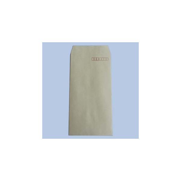 長3封筒 - OKクラフト (紙厚: 85)(郵便番号の枠:あり) 1000 枚