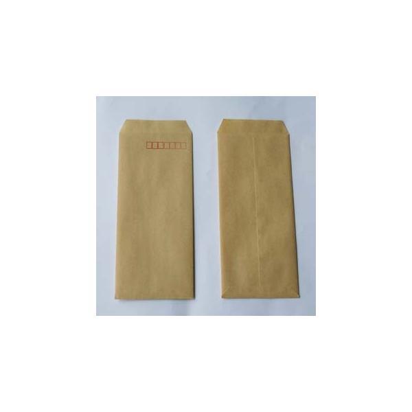 長4封筒 - クラフト (紙厚: 85)(郵便番号の枠:あり) 1000 枚
