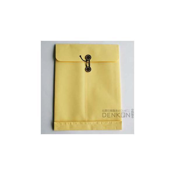 封筒 角2 保存袋(マチつき) クリーム 120g/m2 200枚