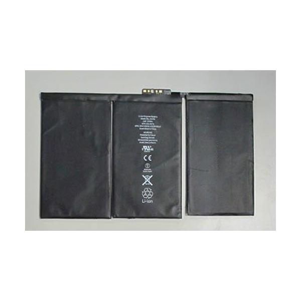iPad2 A1395 A1396 A1397 バッテリー 電池パック 互換品 電池パック 対応 専用 交換用バッテリー 修理用バッテリー 6500mAh (並行輸入・バルク品) nakanokoubou 02