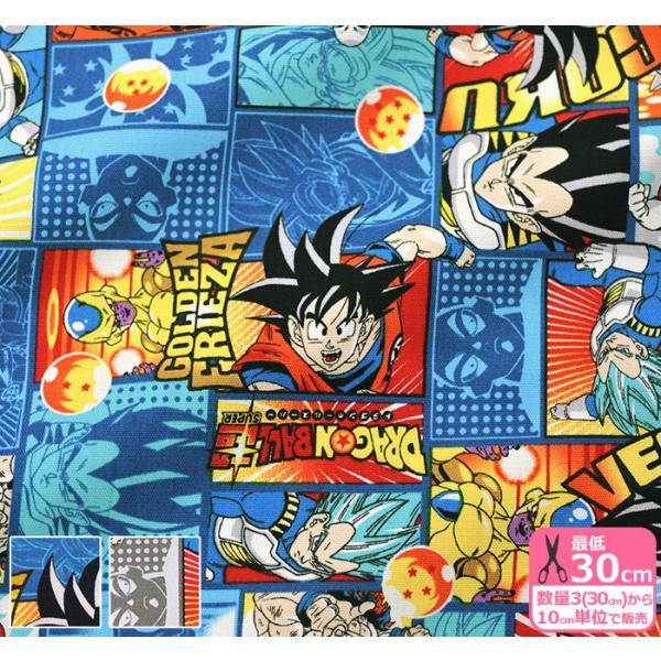 ドラゴンボール超 コミック風ブロック柄 オックス マンガのコマ風ドラゴンボールスーパー 有輪商店 キャラクター生地 布 20DBS-005 数量3(30cm)から10cm単位
