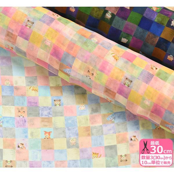 yukiemonキューブキャンディーポリエステルシフォン猫や犬うさぎなど透明感のある動物イラスト生地布DP-4600-1数量3(