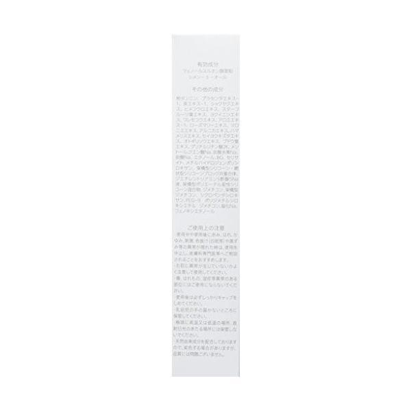 ノアンデ アドバンスド トランスパ 制汗 デオドラント剤 30g 送料無料|nakasai-honpo|04