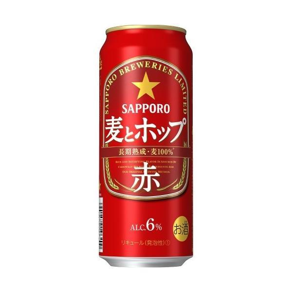 〔ビール類〕〔発泡酒〕サッポロ〔新ジャンル〕麦とホップ赤500ml1ケース(24本入り)