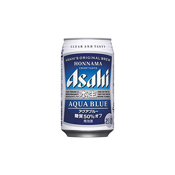 〔ビール類〕〔発泡酒〕アサヒ本生アクアブルー350ml1ケース(24本入り)