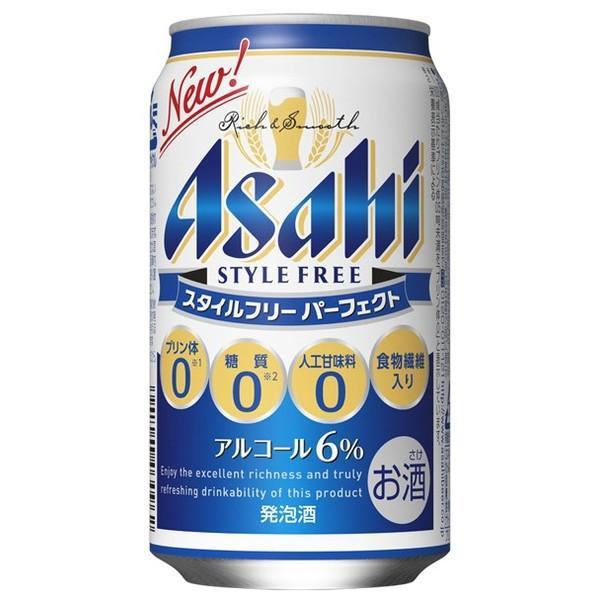 〔ビール類〕〔発泡酒〕アサヒスタイルフリーパーフェクト350ml1ケース(24本入り)