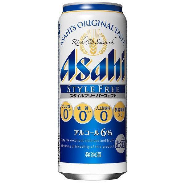 〔ビール類〕〔発泡酒〕アサヒスタイルフリーパーフェクト500ml1ケース(24本入り)