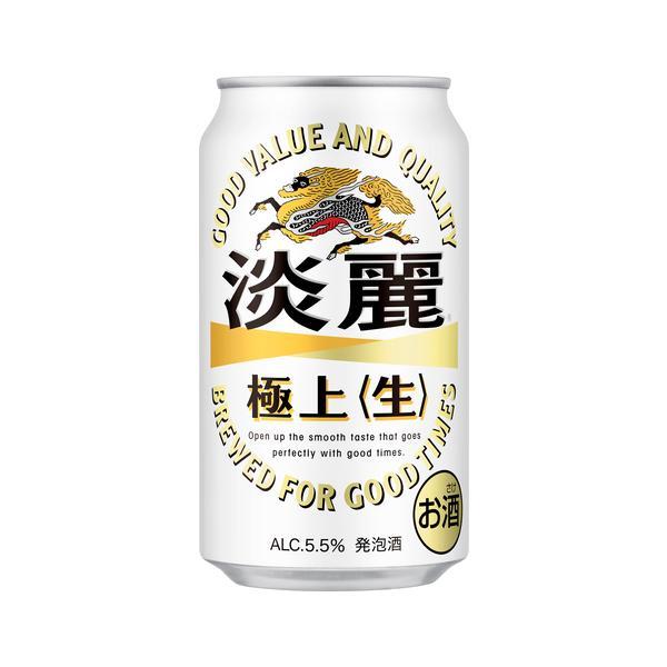 〔ビール類〕〔発泡酒〕キリン淡麗極上(生)350ml1ケース(24本入り)