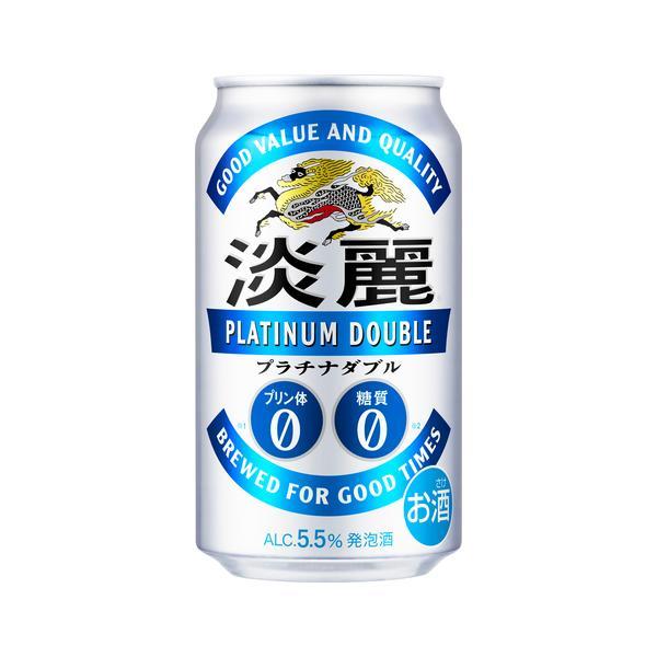 〔ビール類〕〔発泡酒〕キリン淡麗プラチナダブル350ml1ケース(24本入り)