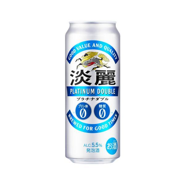 〔ビール類〕〔発泡酒〕キリン淡麗プラチナダブル500ml1ケース(24本入り)