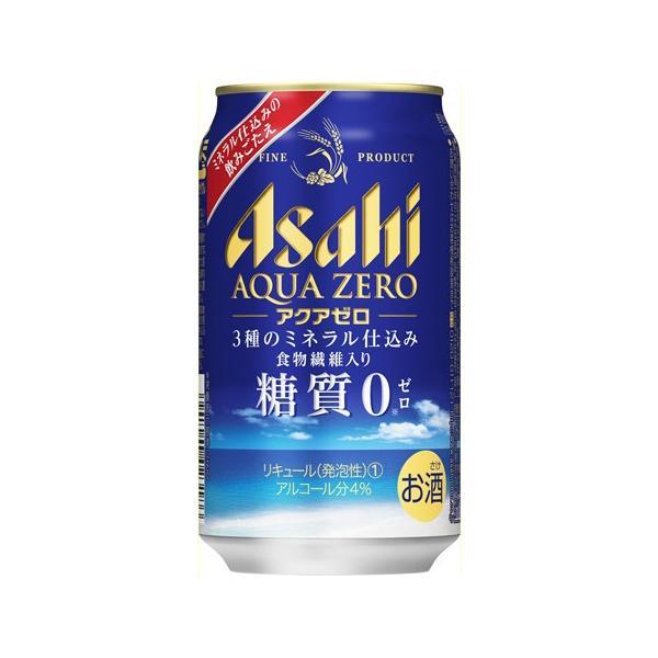 〔ビール類〕〔発泡酒〕アサヒ〔新ジャンル〕アクアゼロ350ml1ケース(24本入り)